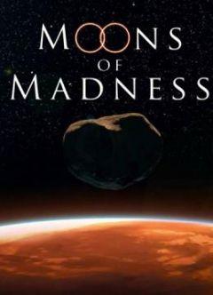 Jaquette de Moons of Madness PS4