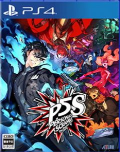 Jaquette de Persona 5 Strikers PS4