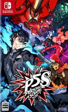 Jaquette de Persona 5 Strikers Nintendo Switch