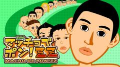 Jaquette de Macho de Pon! ZZ Nintendo Switch