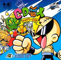 Jaquette de Super Air Zonk PC Engine