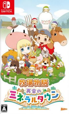 Jaquette de Harvest Moon : Friends of Mineral Town Nintendo Switch