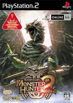 Jaquette de Monster Hunter 2 PlayStation 2