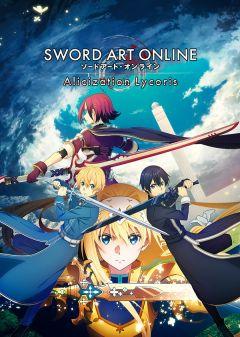 Jaquette de Sword Art Online : Alicization Lycoris PC