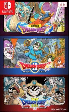 Jaquette de Dragon Quest 1+2+3 Collection Nintendo Switch