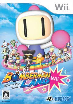 Jaquette de Bomberman Land Wii
