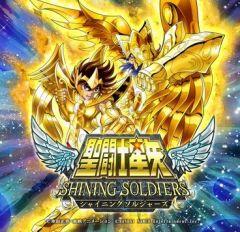 Jaquette de Saint Seiya : Shining Soldiers iPad