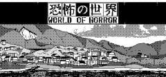 Jaquette de World of Horror PC