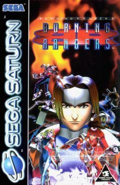 Jaquette de Burning Rangers Sega Saturn