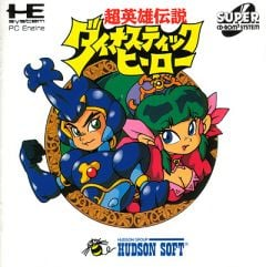 Jaquette de Dynastic Hero PC Engine