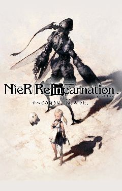Jaquette de NieR Re[in]carnation iPhone, iPod Touch