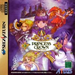 Jaquette de Princess Crown Sega Saturn