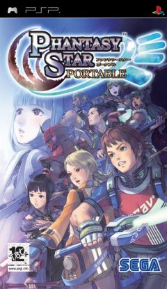 Jaquette de Phantasy Star Portable PSP