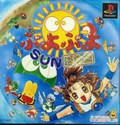 Jaquette de Puyo Puyo Sun PlayStation