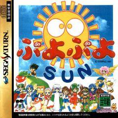 Jaquette de Puyo Puyo Sun Sega Saturn
