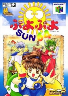 Jaquette de Puyo Puyo Sun Nintendo 64