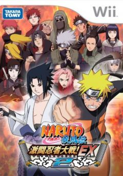Jaquette de Naruto : Clash of Ninja Revolution 2 Wii