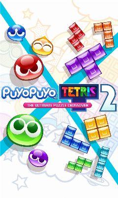 Jaquette de Puyo Puyo Tetris 2 PS4