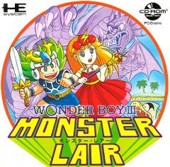 Jaquette de Wonder Boy III : Monster Lair PC Engine