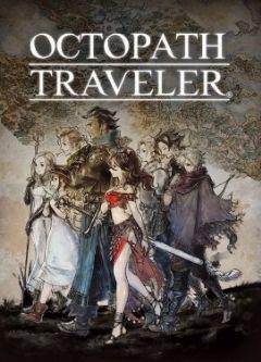 Jaquette de Octopath Traveler Xbox Series
