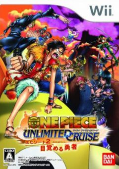 Jaquette de One Piece Unlimited Cruise : Episode 2 Wii