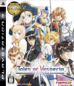 Jaquette de Tales of Vesperia PlayStation 3