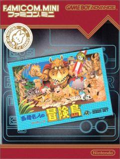 Jaquette de Adventure Island Game Boy Advance