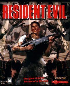Jaquette de Resident Evil PC