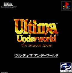 Jaquette de Ultima Underworld : The Stygian Abyss PlayStation