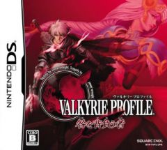 Jaquette de Valkyrie Profile : Covenant of the Plume DS