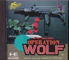 Jaquette de Operation Wolf PC Engine