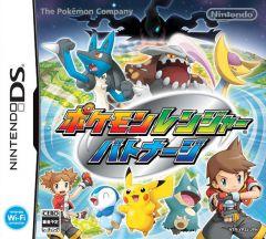 Jaquette de Pokémon Ranger : Nuit sur Almia DS