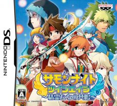 Jaquette de Summon Night : Twin Age DS