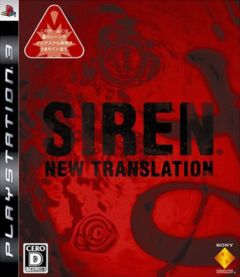 Jaquette de Siren : Blood Curse PlayStation 3