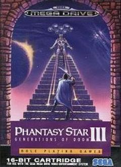 Jaquette de Phantasy Star III : Generations of Doom Megadrive