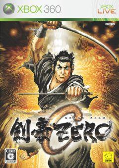 Jaquette de Kengo Zero Xbox 360