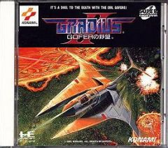 Jaquette de Gradius II : Gofer no Yabô PC Engine