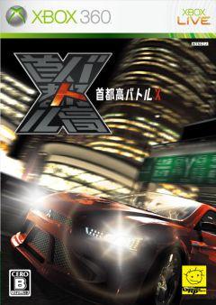 Jaquette de Import Tuner Challenge Xbox 360