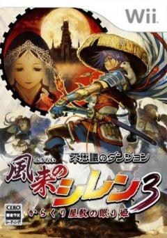 Jaquette de Fushigi no Dungeon : Fûrai no Shiren 3 Wii