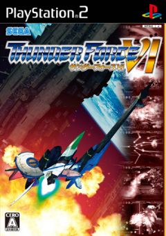 Jaquette de Thunder Force VI PlayStation 2