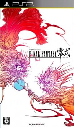 Jaquette de Final Fantasy Type-0 HD PSP