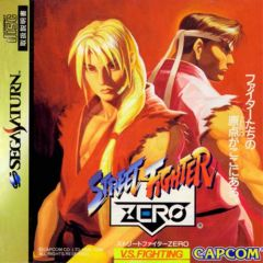 Jaquette de Street Fighter Alpha Sega Saturn