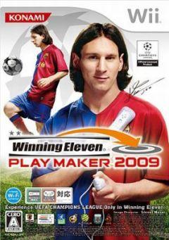 Jaquette de Winning Eleven 2009 Wii