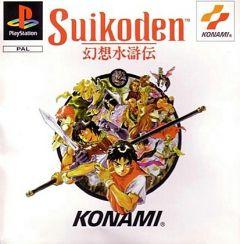 Jaquette de Suikoden PlayStation