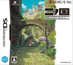 Jaquette de Ni No Kuni : La Vengeance de la Sorcière Céleste DS