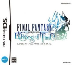 Jaquette de Final Fantasy Crystal Chronicles : Echoes of Time DS