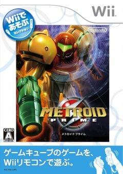 Jaquette de Metroid Prime Wii