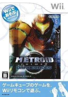 Jaquette de Metroid Prime 2 : Echoes Wii