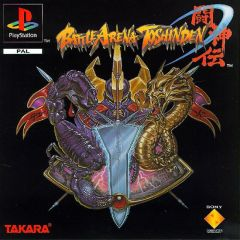 Jaquette de Battle Arena Toshinden PlayStation
