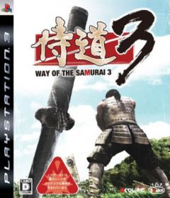 Jaquette de Way of the Samurai 3 PlayStation 3